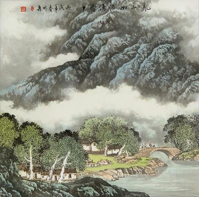 cuentos de los sabios taoístas. Yo amo meditar